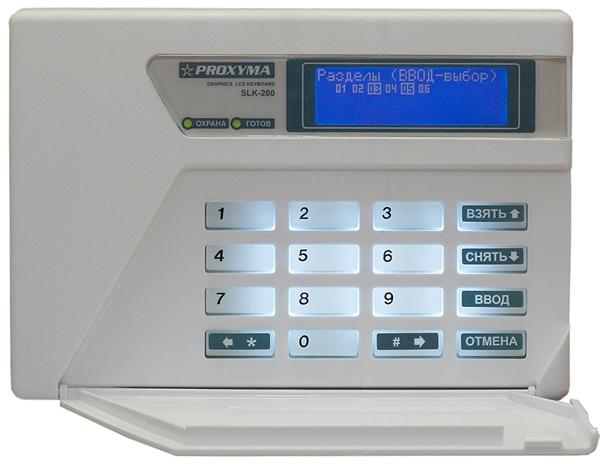 Приёмно-контрольный прибор PROXYMA на базе пкп S632-2GSM-B/BK